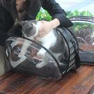 寵物外出包透明貓包外出便攜包貓背包狗狗貓咪太空艙 貓籠子便攜寵物包貓袋 雙11大促
