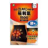 易利氣磁力彈性套腰用L-XL【康是美】