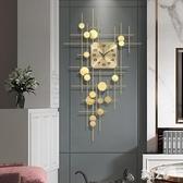裝飾個性藝術鐘表掛鐘 客廳現代簡約家用創意美式靜音掛表輕奢時鐘 BT16800【彩虹之家】