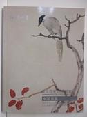 【書寶二手書T1/收藏_DYL】中貿聖佳_聖佳四季25期_中國書畫_2021/3/26
