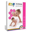 Color-Dance 彩之舞 HY-B191 A4 超光澤亮面相紙–防水 190g 50張/包