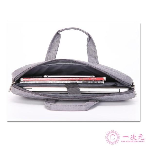 筆電包 戴爾華碩蘋果宏基14/15.6寸17寸男女單肩包手提商務筆記本筆電包