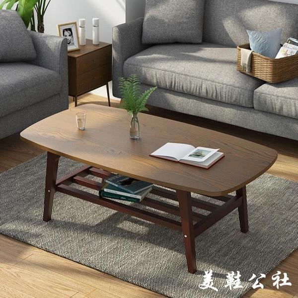 茶幾簡約客廳小戶型實木矮桌北歐現代中式喝茶小茶幾經濟型家用【美鞋公社】