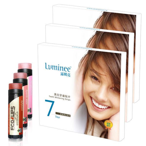 Luminee 露明亮 - 美白牙齒貼片 三盒超值組 加贈天然護唇膏3支 ↘ 短效出清
