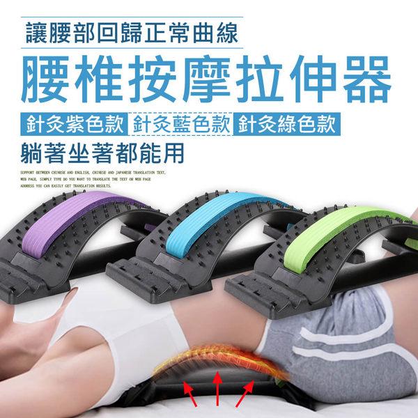 紓緩背部伸展腰椎按摩拉伸器