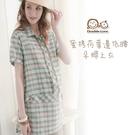臺灣品牌 玉美人 蜜拷荷葉邊低腰款孕婦上衣 孕婦裝 【BA0030】