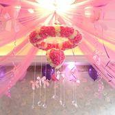 婚房佈置套裝 結婚用品供應 創意婚房布花球婚房裝飾布置客廳新房紗幔拉花彩帶