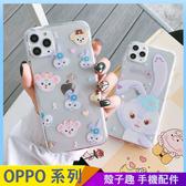 紫色兔子 OPPO A9 A5 2020 AX7 pro A75S A75 A73 透明手機殼 達菲熊 星黛露 保護殼保護套 全包邊軟殼