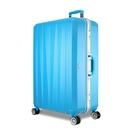 Arowana 晶燦光影29吋鑽石紋耐刮鋁框旅行箱(土耳其藍)