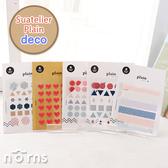 【Suatelier Plain deco】Norns 韓國masking sticker手作 手帳貼紙 標籤貼 紙膠帶 信封貼 愛心 星星 禮物