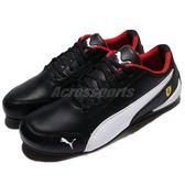 Puma SF Drift Cat 7 黑 白 紅 法拉利 賽車鞋 皮面 男鞋 女鞋 休閒鞋【PUMP306】 30599802