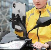 機車手機支架摩托車手機架自行車電瓶電動手機車支架騎行裝備京都3C