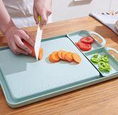 砧板小麥菜板切菜粘板砧板水果案板塑料家用刀板搟面板不掉渣板  color shop