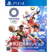 【PS4 遊戲】2020 東京奧運 The Official Video Game《中文版》