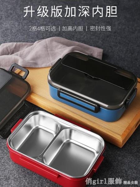 學生飯盒不銹鋼304加厚材質深格 小學生專用便當盒大容量保溫飯盒 中秋節好禮