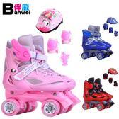 幼兒童溜冰鞋套裝2寶寶3小童4小孩6歲5可調7雙排四輪滑旱冰初學者igo  良品鋪子