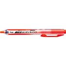 《享亮商城》SXNS-15 橘色 自動螢光筆 Pentel