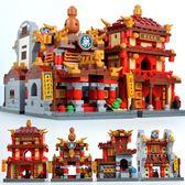 積木中華街迷你街景兼容樂高房子模型小顆粒兒童益智拼裝玩具