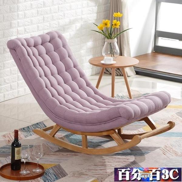 搖椅 懶人沙發家用休閒創意陽台躺椅成人搖搖椅辦公室午睡逍遙椅老人椅 WJ百分百