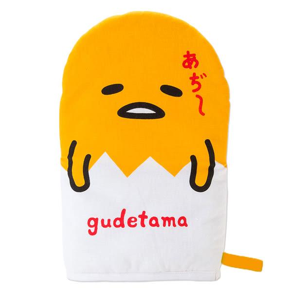 蛋黃哥手套 造型隔熱手套(單入)/防燙手套 [喜愛屋]