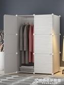 衣櫃 衣櫃簡易布衣櫥簡約現代經濟型塑料組裝臥室儲物收納櫃成人衣櫃 時尚芭莎