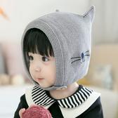 寶寶帽子秋冬毛線護耳帽男潮時尚可愛嬰兒帽冬季女童套頭帽韓版萌