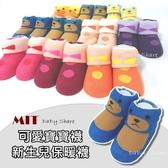 BabyShare時尚孕婦裝【0000114】台灣製造 可愛造型圖案寶寶襪 防抓腳套 保暖襪 新生兒 (二雙入)