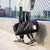 短途旅行包男出差手提包女大容量旅游包簡約行李包袋防水健身包潮