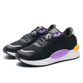 PUMA RS 9.8 COSMIC 黑 黃紫 麂皮 反光 男女鞋 情侶 休閒鞋 (布魯克林) 37037001