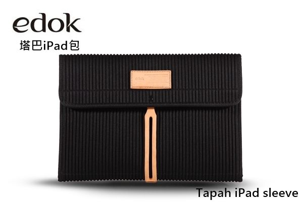 請先詢問是否有貨【A Shop】 edok Tapah iPad sleeve 塔巴iPad包- 共四色 For iPad Air/iPad4/New iPad