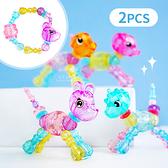 DIY透明水晶動物串珠 不挑款 手環 玩具串珠