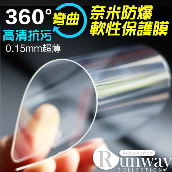 【R】強化奈米膜覆蓋透明鋼化防爆膜 三星 Samsung 防爆 清晰強化保護貼 E7 S6 S6edge A8 N5 J3