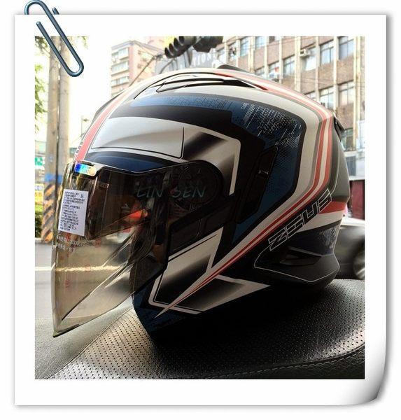 ZEUS瑞獅安全帽,ZS-613B,無帽沿版,AJ6/消光黑藍