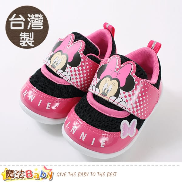 女童鞋 台灣製迪士尼米妮正版舒適寶寶鞋 魔法Baby