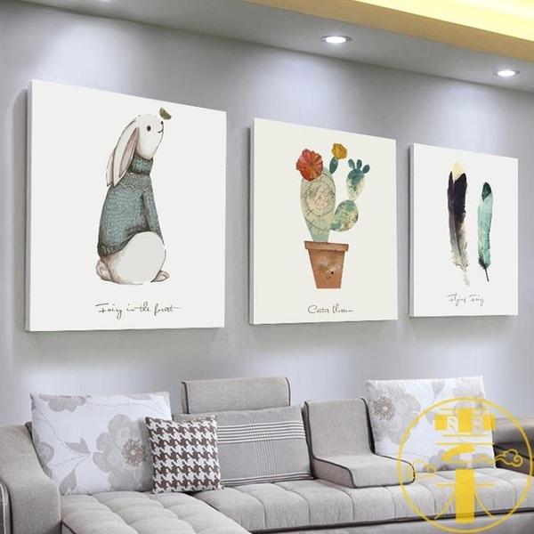 客廳裝飾三聯畫現代簡約北歐風背景墻壁畫墻面掛畫【雲木雜貨】