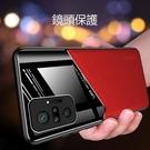 Redmi Note 10 Pro 手機...