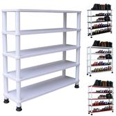 【頂堅】寬80 公分五層寬型鞋架鞋櫃置物架二色可選素雅白色