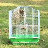 虎皮鸚鵡鳥籠大號不銹鋼電鍍籠子八哥玄鳳牡丹鸚鵡籠鴿子籠 居享優品