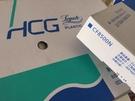 (修易生活館) HCG CF8500 N 緩降馬桶蓋