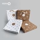 禮盒包裝盒嬰幼兒禮品盒簡約ins風生日禮...