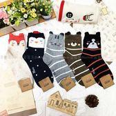【KP】韓國 22-26cm 可愛動物 小耳朵造型 閉眼睛 點點 橫條紋 成人襪 襪子 DTT100007727