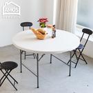 【DCN010】手提摺疊戶外露營圓桌/餐桌 Amos