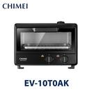 【CHIMEI奇美】10升遠紅外線電烤箱 EV-10T0AK