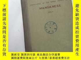 二手書博民逛書店manganese罕見(H3173)Y173412 sully
