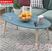 茶几簡約現代茶幾北歐創意多功能邊幾桌子簡易小戶型客廳ins風茶幾桌 LX  【618 大促】