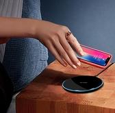 鏡面無線充電器 手機無線充電器 無線快充 無線充電板 無線充電盤 低溫圓盤無線充電板 現貨