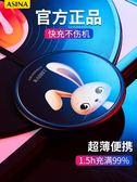 雙11秒殺魔法充電器 iPhoneX蘋果XS無線充電器8Plus專用iPhoneXsmax魔法陣快充安卓通 JD