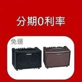 Roland 樂蘭 AC-33 贈麥克風+導線《分期0利率》木吉他專用音箱可裝電池【街頭藝人必備/AC33】