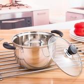 304不銹鋼雙耳小奶鍋小蒸鍋煲湯鍋具電磁爐燃氣通用火鍋【免運】