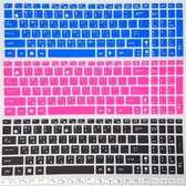 純色 繁體中文 ASUS 鍵盤 保護膜 X750 X750J X750JB X750JH X750JW